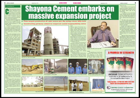 Centrespread from Mining Review (Issue No. 16, September 2014, Marcel Chimwala)