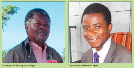 201705 Malawi Mining Trade Review James Chatupa Cassius Chiwambo Oil.png