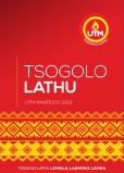 UTM Manifesto 2019 Front Page